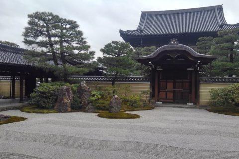 京都寺院めぐり