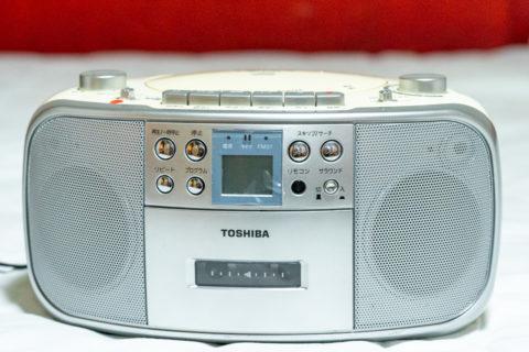 今、見直されるラジオ